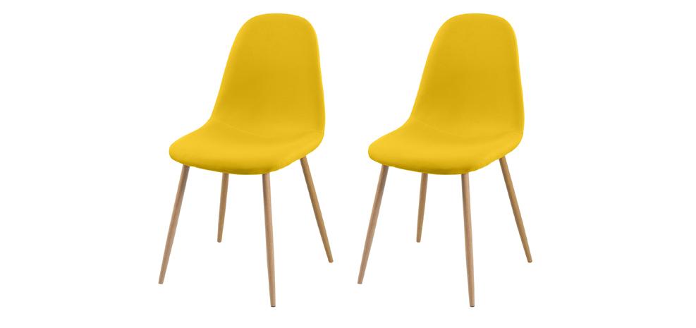 chaise de cuisine jaune » Photos de design d\'intérieur et ...