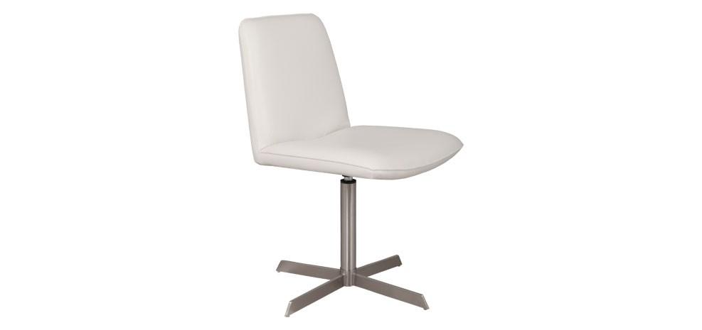 Acheter Chaise Cuir Blanc Pied Metal