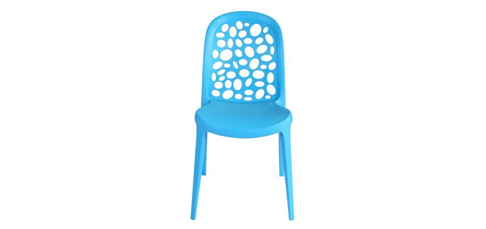 Chaise sala bleue choisissez nos chaises sala bleues for Chaise design petit prix