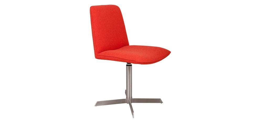 Chaise en tissu orange commandez nos chaises en tissu for Chaise 1er prix