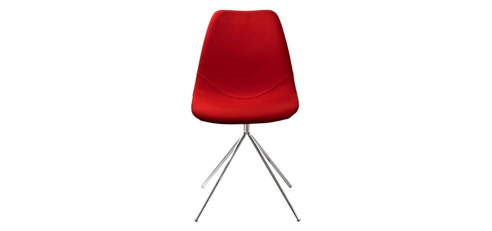 Chaise austin rouge installez vous dans nos chaises austin rouges rendez - Chaise rouge design pas cher ...