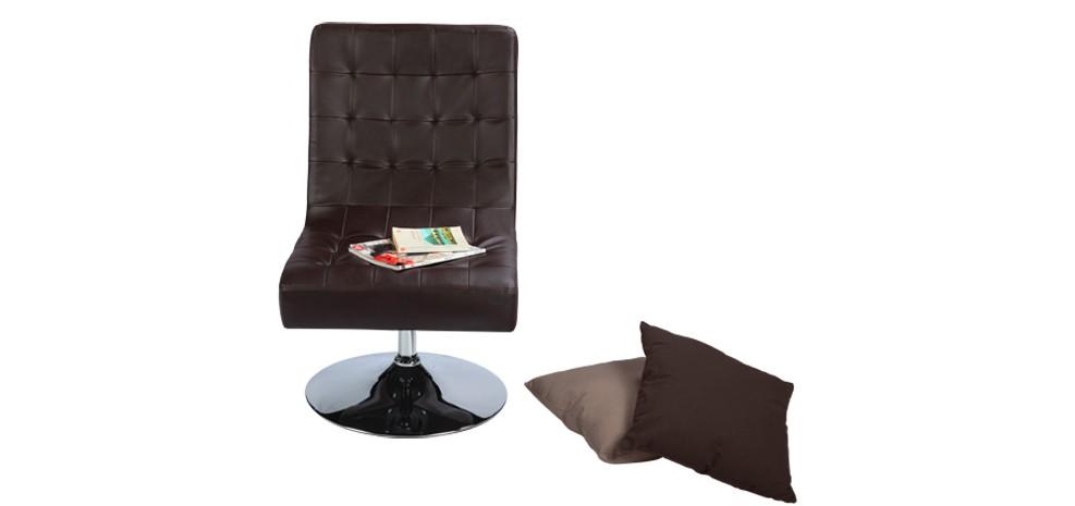 si ge simili cuir marron commandez nos si ges en simili cuir marron rdvd co. Black Bedroom Furniture Sets. Home Design Ideas