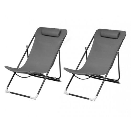 achat chaise longue grise