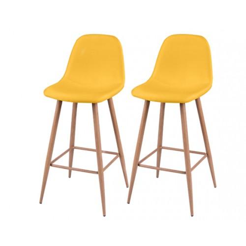 Chaise anssen beige commandez nos chaises anssen beige for Objet deco design jaune