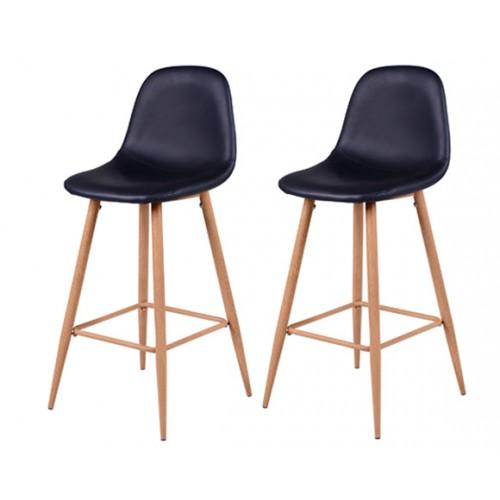 acheter chaise de bar scandinave noires