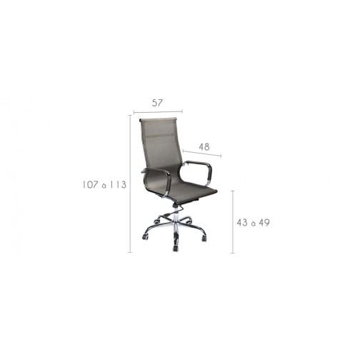 si ge de bureau design achetez nos si ges de bureau design rdvd co. Black Bedroom Furniture Sets. Home Design Ideas