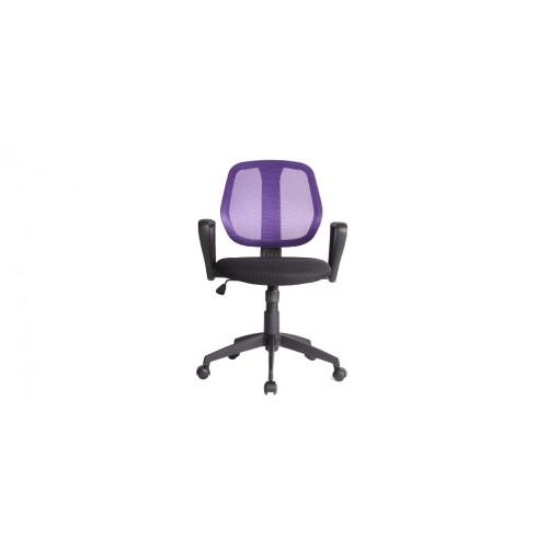Chaise Bureau Noire Violette Roulettes Petit Prix