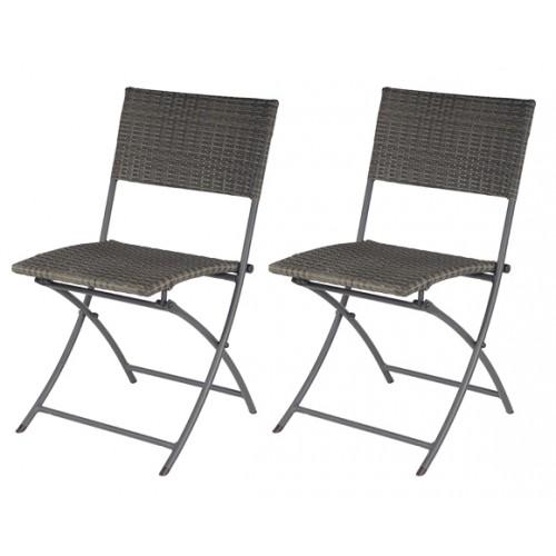 chaise grise pour exterieur