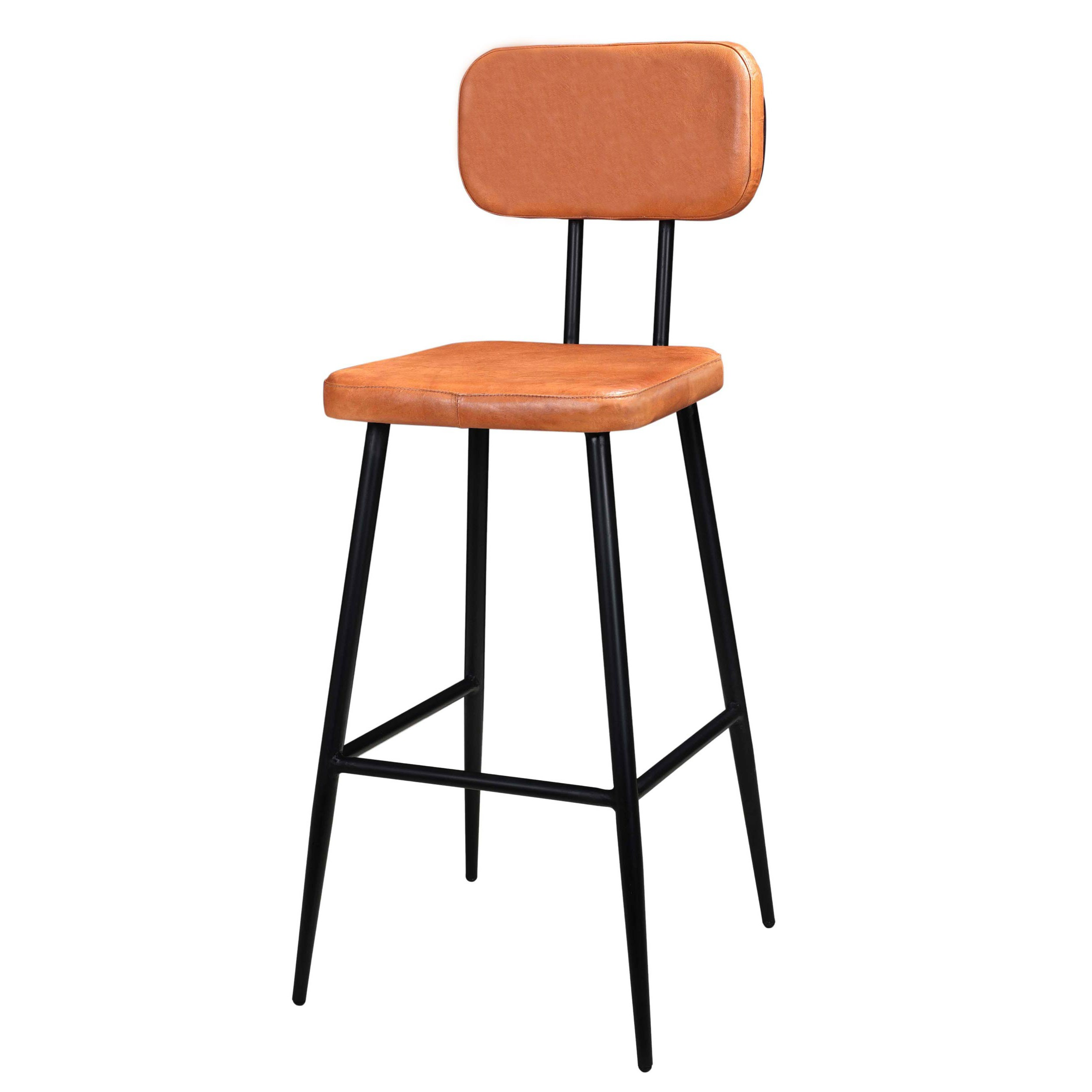 acheter chaise de bar cuir metal