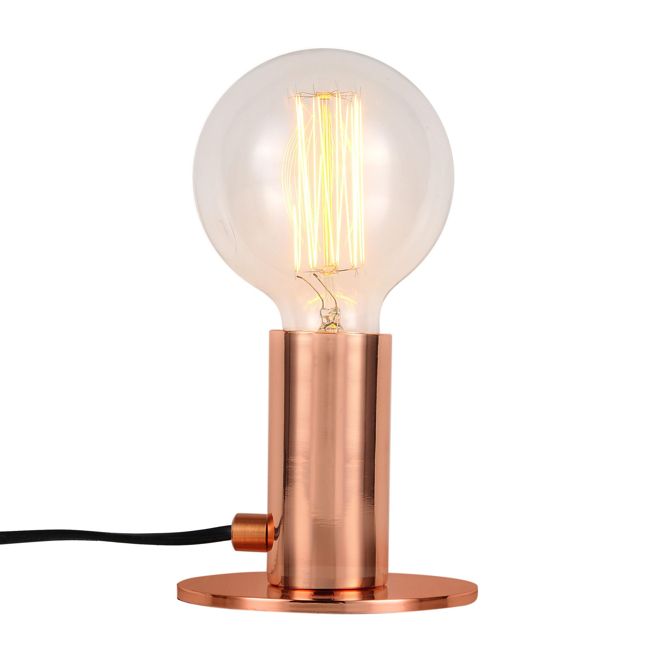 acheter lampe a poser cuivre