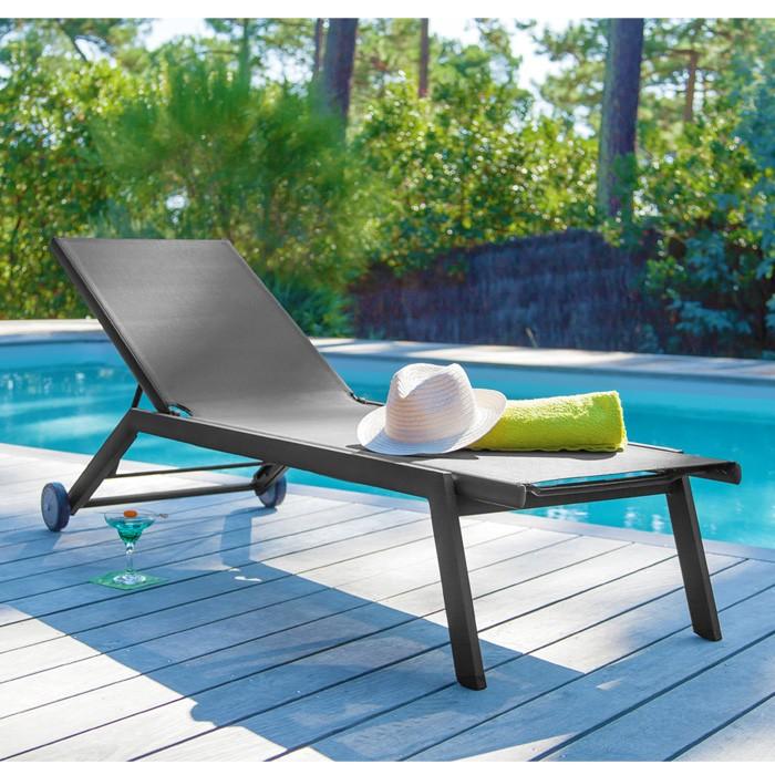 acheter transat design confortable gris