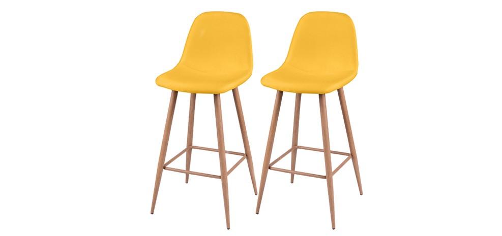 tabouret de bar fredrik jaune lot de 2 commandez nos. Black Bedroom Furniture Sets. Home Design Ideas