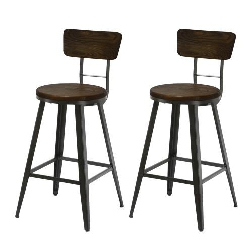 acheter tabouret de bar en bois fonce et metal