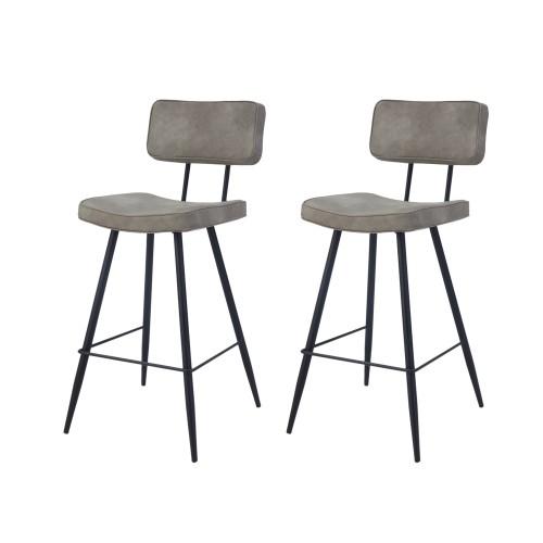 Chaise de bar mi-hauteur Texas grise 65 cm (lot de 2)