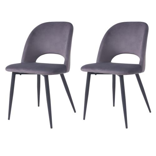 acheter chaise en velours gris pieds metal