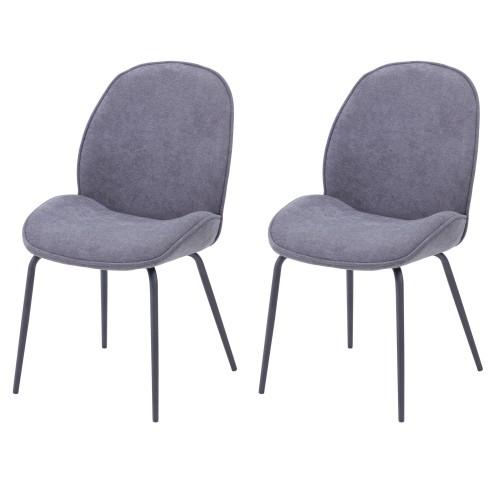 acheter chaise grises lot de 2 pieds metal noir