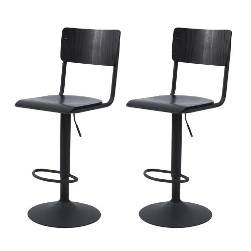 Chaise de bar Clem réglable 60/80 cm (lot de 2)