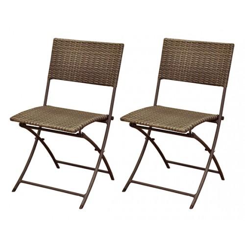 chaise marron pour exterieur