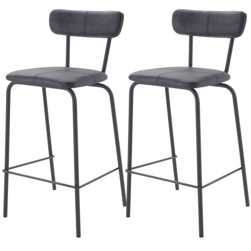 acheter chaise de bar grise fonce cuir synthetique